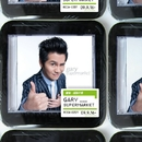 Supermarket/ゲイリー・ツァオ