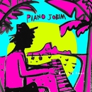 ピアノ・ジョビン/今井亮太郎