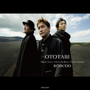OTOTABI-音旅-/KOBUDO -古武道-