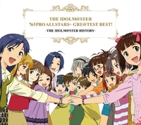 THE IDOLM@STER 765PRO ALLSTARS+GRE@TEST BEST! -THE IDOLM@STER HISTORY-/V.A.