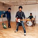 KNEW IT / SUPER DEFORMED/九龍