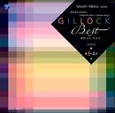 ギロック ベスト-レベル3・4/小原孝/石井里乃