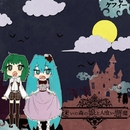 迷いの森の娘と人喰い悪魔/ケフィーP