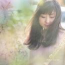A Flower on the Lake/佐々木優花