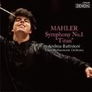マーラー:交響曲第1番<巨人>(24bit/96kHz)/アンドレア・バッティストーニ指揮/東京フィルハーモニー交響楽団