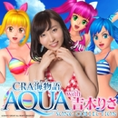 CRA海物語AQUA with 吉木りさ SONG COLLECTION (24bit/48kHz)/吉木りさ