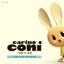 テレビアニメーション「カリーノ・コニ」主題歌 ピザ パスタ ピザ のうた/MAYA & Z