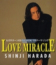 LOVE MIRACLE/原田真二