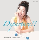 Departure!!/山崎ふみこ