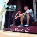 ラブピ!!!~Pieces of Love~/Glean Piece