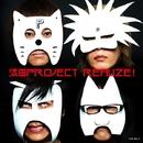 Realize! (初回限定盤)/流田Project