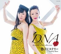 DNA(destined noble affection)