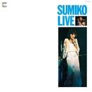 SUMIKO LIVE(24bit/96kHz)/やまがたすみこ