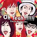Oh Yeah!!!!!!! (通常盤)/Czecho No Republic