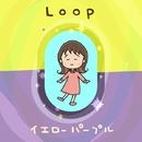 Loop/イエローパープル