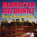 ベスト・オブ・ベスト・アンド・モア~MJQ結成30周年記念&ルー・ソロフ追悼盤/マンハッタン・ジャズ・クインテット