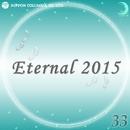 Eternal 2015 33/オルゴール