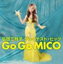 弘田三枝子 グレイテスト・ヒッツ Go Go MICO/弘田三枝子