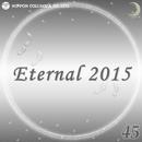 Eternal 2015 45/オルゴール
