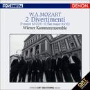 モーツァルト:ディベルティメント(ORT)/ウィーン室内合奏団