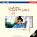 モーツァルト:ピアノ・ソナタ集(ORT)/イングリッド・ヘブラー