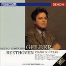ベートーヴェン:ピアノ・ソナタ<悲愴><月光><熱情>(ORT)/ブルーノ=レオナルド・ゲルバー