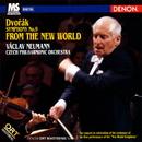 ドヴォルザーク:交響曲第9番<新世界より> (ORT)/ヴァーツラフ・ノイマン指揮、チェコ・フィルハーモニー管弦楽団