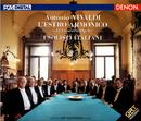 ヴィヴァルディ:調和の霊感 (ORT)/シェレンベルガー/イタリア合奏団