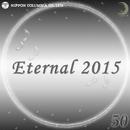 Eternal 2016 2/オルゴール