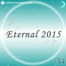 Eternal 2016 6/オルゴール