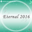 Eternal 2016 9/オルゴール