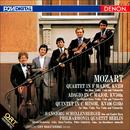 モーツァルト:オーボエ四重奏曲/オーボエ五重奏曲/アダージョ (ORT)/ハンスイェルク・シェレンベルガー、フィルハーモニア・クァルテット・ベルリン