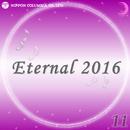 Eternal 2016 11/オルゴール