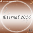Eternal 2016 13/オルゴール