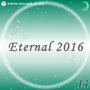 Eternal 2016 14/オルゴール