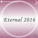 Eternal 2016 16/オルゴール