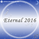 Eternal 2016 17/オルゴール