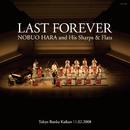 LAST FOREVER/原信夫とシャープス・アンド・フラッツ