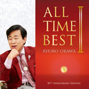 RYUHO OKAWA ALL TIME BEST II/大川隆法