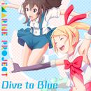 Dive to Blue/アイマリン(CV:内田 彩)