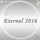 Eternal 2016 25/オルゴール