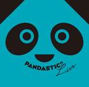 PANDASTIC!! Live2016/ぱんだウインドオーケストラ