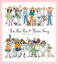 コロムビアキッズ La La La Kids Song/V.A.