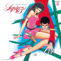 ルパン三世 オリジナル・サウンドトラック2【24bit/96kHz】