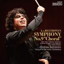 ベートーヴェン:交響曲第9番<合唱つき>/アンドレア・バッティストーニ指揮/東京フィルハーモニー交響楽団