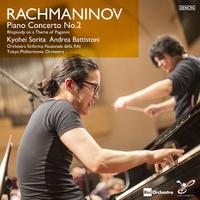 ラフマニノフ:ピアノ協奏曲第2番(96kHz/24bit)