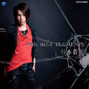 THE BEST ELEMENTS/谷本貴義