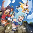 TVアニメ『この素晴らしい世界に祝福を!2』オープニング・テーマ「TOMORROW」/Machico