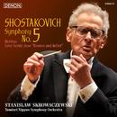 ショスタコーヴィチ:交響曲第5番/スタニスラフ・スクロヴァチェフスキ指揮/読売日本交響楽団