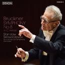 ブルックナー:交響曲第8番ハ短調/スタニスラフ・スクロヴァチェフスキ指揮/読売日本交響楽団